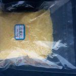 Samarium Nitrate