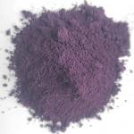 Lanthanum Hexaboride Powder